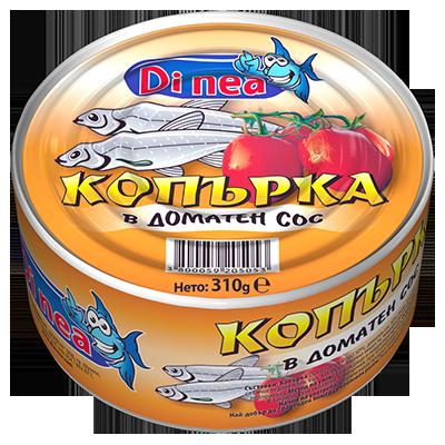 Копърка в доматен сос 320гр.