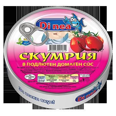 Скумрия в подлютен доматен сос 160гр.