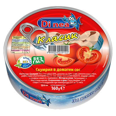 Скумрия в доматен сос 160гр.