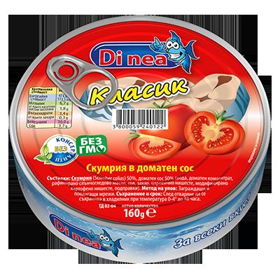 Mackerel in tomato sauce 160g.