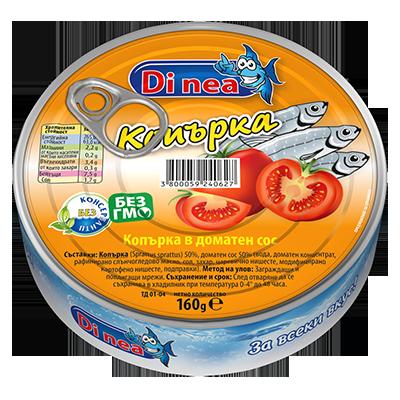 Sprats in tomato sauce 160g.